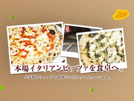pizza_pazza_b
